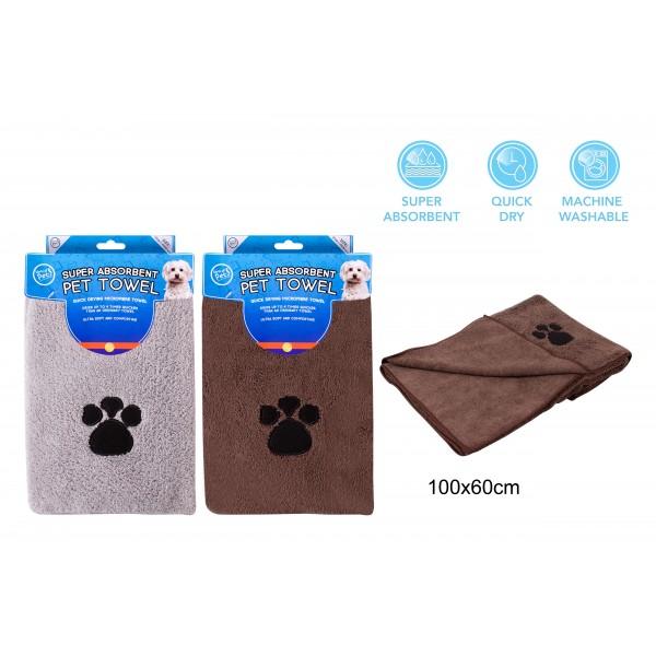MICROFIBRE PET TOWEL 2 ASSORTED COLOURS