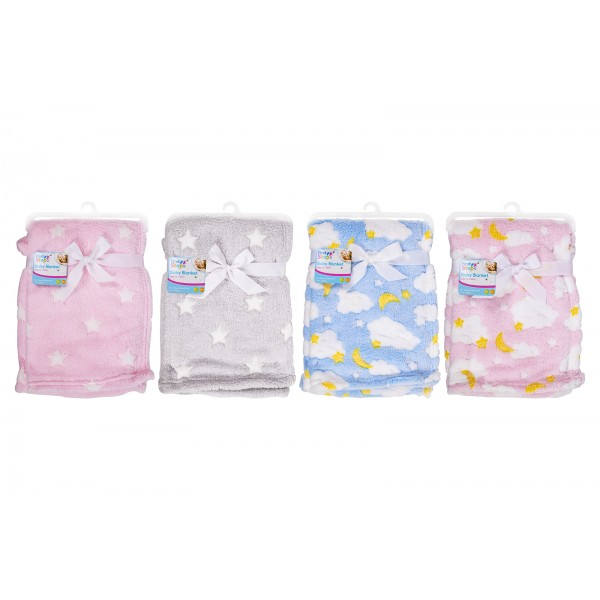 First Steps BABY BLANKET 75 X 100CM 4 ASSORTED COLOURS