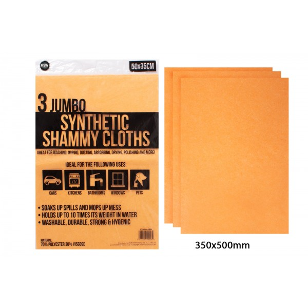 SYNTHETIC SHAMMY 3 PACK