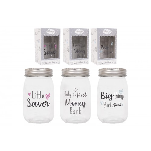 Hugs & Kisses BABY'S FIRST MONEY BANK GLASS JAR WITH DECAL