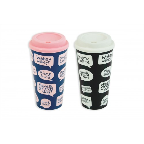 RSW TRAVEL MUG 2 ASSORTED DESIGNS